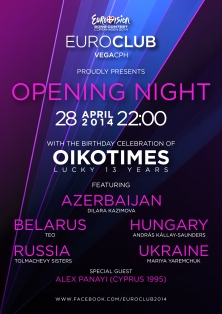 OIKOTIMES 13 YEARS POSTER