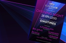 OIKOTIMES 13 YEARS WEBSITE